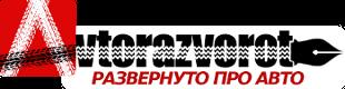 avtorazvorot.ru